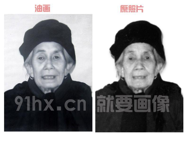 重庆哪里有给老人画遗像画画像的地方 重庆画遗像上海老人油画