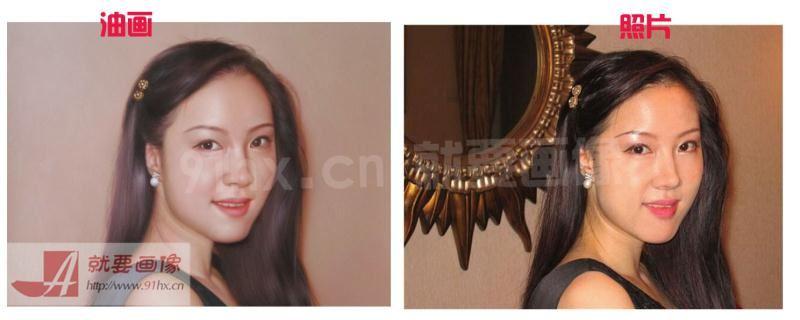 女朋友照片画成油画