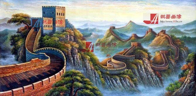 人民大会堂同款油画-人民大会堂挂长城油画-万里长城油画