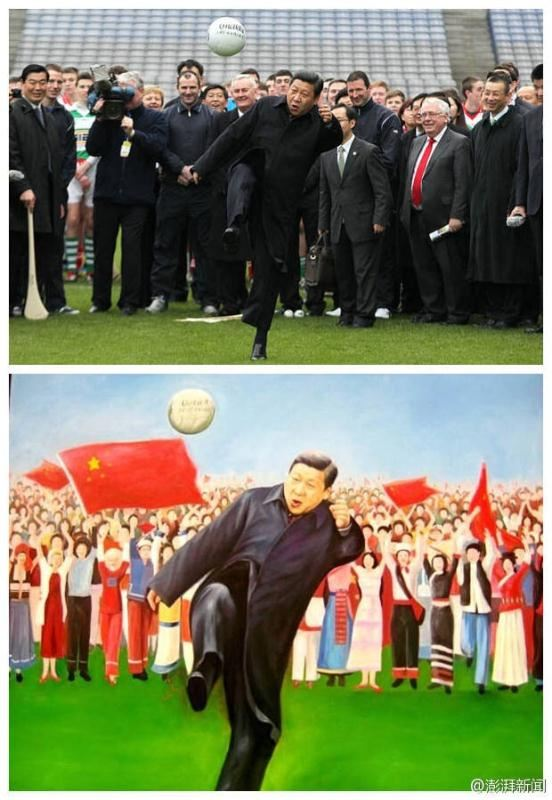中国梦足球梦