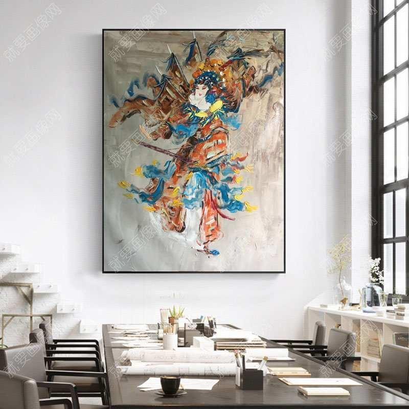 京剧刀马旦创作油画人物手绘油画